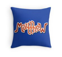 """Matthew"" Ambigram (reversible image) Throw Pillow"
