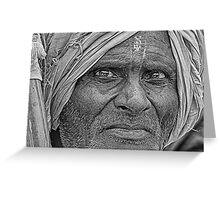 Varkari ( Revisited ) Greeting Card