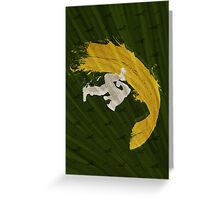 For Charlie (Homage To Guile) Greeting Card