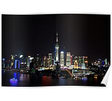 Pudong Landscape Poster