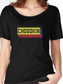 CHOGOKIN Women's Relaxed Fit T-Shirt