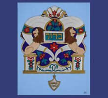 Torah Shield Unisex T-Shirt