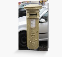 Golden postbox Greeting Card