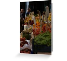 Rialto Fruit + Veg Market 2 Greeting Card