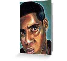 Hova Greeting Card