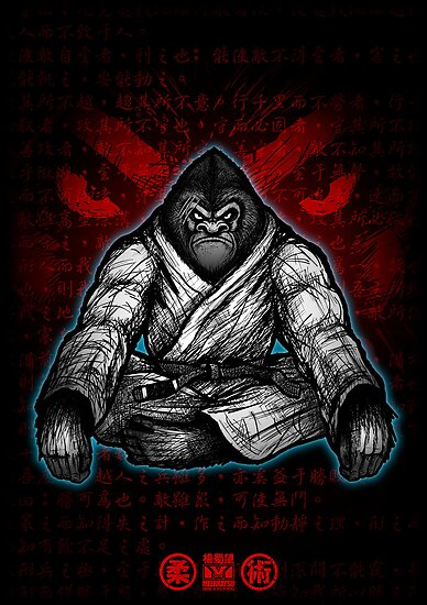 Black Belt Gorilla  by Meerkatsu
