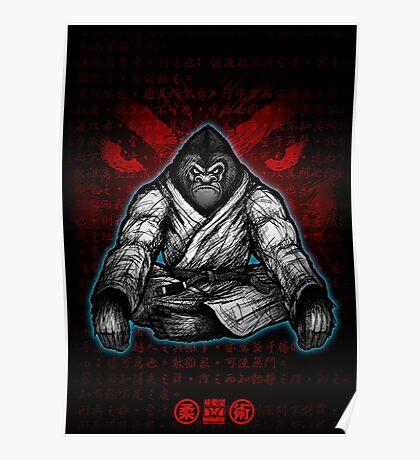 Black Belt Gorilla  Poster