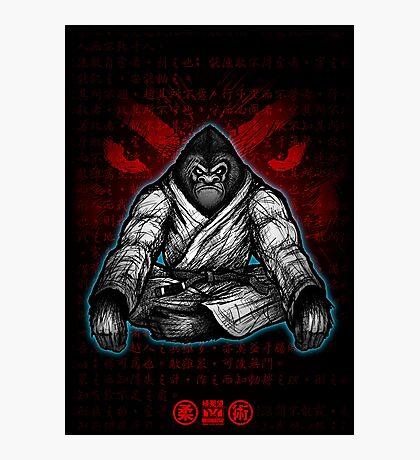 Black Belt Gorilla  Photographic Print
