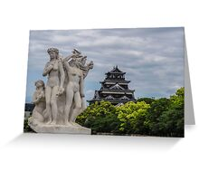 Hiroshima Castle Greeting Card