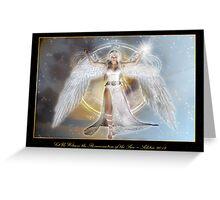 Solstice ~ 2012 Greeting Card