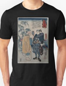 Miyamoto musashi 01786 Unisex T-Shirt