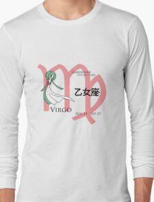 Virgo - Gardevoir Long Sleeve T-Shirt