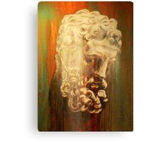 """""""Hercules Complex"""" Canvas Print"""