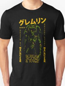 Death by Bright Light T-Shirt