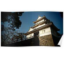 Odawara Castle Pinhole Poster