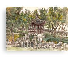 Kowloon Wall Canvas Print