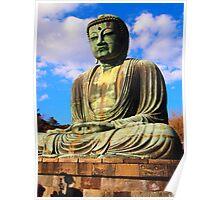 The Great Buddha of Kamakura 4 Poster