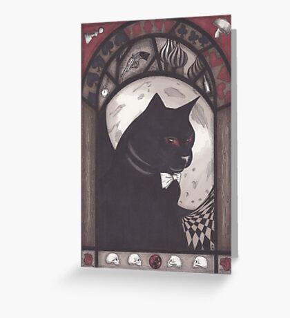 Silent Hallucination: Behemoth Greeting Card