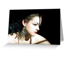 Dimmed Lustre Greeting Card