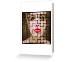 ❀◕‿◕❀ DREAMWEAVER ❀◕‿◕❀ Greeting Card