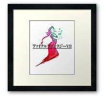 Aerith's Lifestream Framed Print