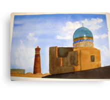 Bukhara skyline Canvas Print
