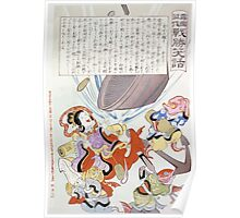 Debris from Russian battleship falling to the bottom of the sea where it is being salvaged by fish wearing kimonos 001 Poster