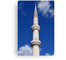 Turkish Minaret Canvas Print