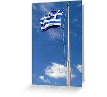 Greek Pride Greeting Card