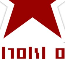 USSR Sticker