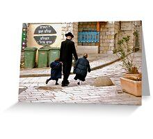 A Family Walks Home - Safed, Israel Greeting Card