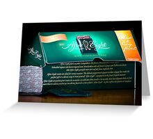 Limited Edition - After Eight Greeting Card