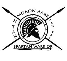 Spartan warrior by augustinet