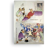 Humorous pictures showing Chinese religious practices  may include Raijin the Japanese God of Thunder seated in front in bottom cartoon 001 Metal Print