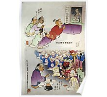 Humorous pictures showing Chinese religious practices  may include Raijin the Japanese God of Thunder seated in front in bottom cartoon 001 Poster