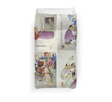 Humorous pictures showing Chinese religious practices  may include Raijin the Japanese God of Thunder seated in front in bottom cartoon 001 Duvet Cover