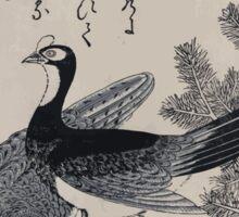 Komatsu ni yamadori 001 Sticker