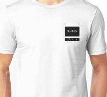 Plain Japanese Unisex T-Shirt
