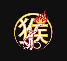 Fire Monkey Symbol Unisex T-Shirt
