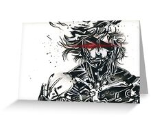 Raiden from metal gear solid (2) Greeting Card