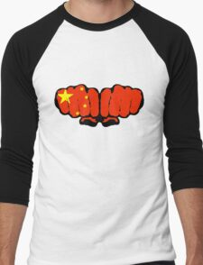 Chinese Fists T-Shirt
