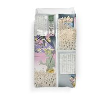 Humorous picture showing Chinese religious practices  Raijin the Japanese God of Thunder ranting to a crowd of Chinese Buddhist worshippers 001 Duvet Cover