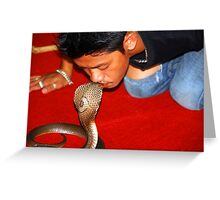 Have you ever tried kissing a snake???? Greeting Card