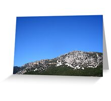 The Blue Sky of Sakartepe Greeting Card