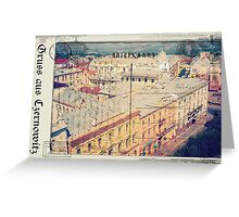 Greetings from Chernivtsi VIII (Postcard Imitated) Greeting Card