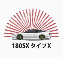 Nissan 180SX - Rising Sun by nicgfx