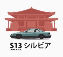 Nissan Silvia S13 #2 - Temple by nicgfx