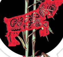 Goat / Ram (chinese zodiac)  Sticker