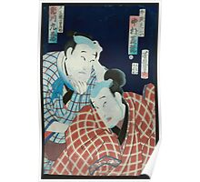 Kabuki scene of early photography 002 Poster