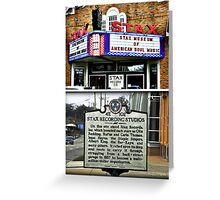 Historic STAX Recording Studio's  Greeting Card